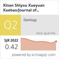 Xinan Shiyou Xueyuan Xuebao/Journal of Southwestern