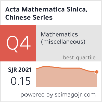 Acta Mathematica Sinica, Chinese Series