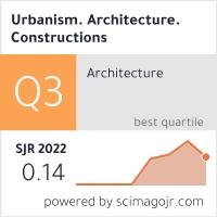 Urbanism. Architecture. Constructions
