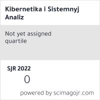 SCImago-статистика журнала 'Кибернетика и системный анализ'